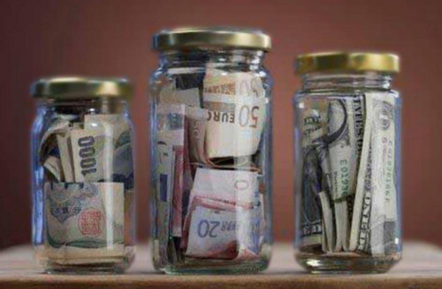 IКак не остаться «на бобах» в трудный период жизни и приумножить свои сбережения