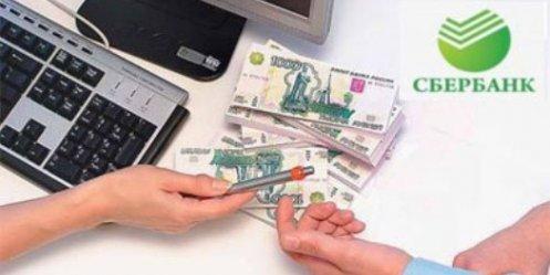 IПотребительские кредиты для бизнесменов