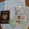 Документы на автомобиль для получения автокредита