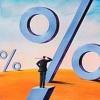 Как иностранцу взять кредит с низкой процентной ставкой