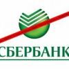 К чему приведут санкции США в отношении Банка России и других кредитных организаций