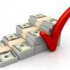 Требования к юридическому лицу при оформлении кредита