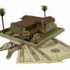Кредиты бизнесу под залог недвижимости