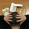Помощь ипотечным должникам