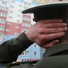 В каком банке взять ипотеку военным