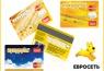 Кредитная карта от Евросеть с кредитным лимитом