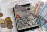 Как рассчитать сумму ежемесячного платежа по кредиту?