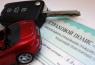 Какие виды страхования автомобилей существуют