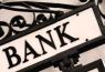 Банковская деятельность. Банковские операции и сделки