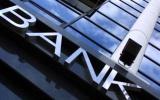 Банковская система: сущность, структура, функции отдельных звеньев