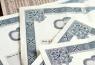 Ценные бумаги для квалифицированных инвесторов