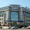 Ипотечные кредиты Газпромбанка