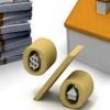 Ипотека или кредит под залог недвижимости что это?