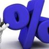 Как получить беспроцентный кредит?