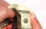 Какие бывают операции коммерческих банков?