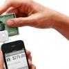 Категории банковских инновационных технологий