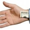 Кредиты и мошенники