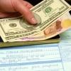 Некоторые банковские операции, не облагаемые НДС
