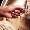 Некоторые особенности банковских операций