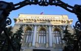 Операции Банка России с ценными бумагами