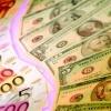 Операции Центрального Банка на открытом рынке