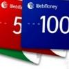 Платежная система WebMoney (Вебмани)