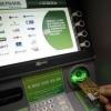 Платёжная система Сбербанка ПРО100