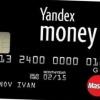 Преимущества и недостатки платежной системы Яндекс.Деньги
