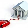 Развитие передовой банковской технологии – «Интернет-банкинга»