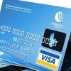 Самые популярные зарубежные платежные системы