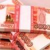 Современные финансовые услуги для населения