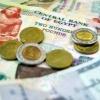 Современные валютные операции коммерческих банков