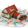 Строите дом? Возьмите ипотечный кредит!