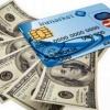Выгодно ли брать кредит в 2013 году?
